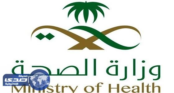 """"""" صحة المدينة """" تغلق صيدلية بالمنطقة المركزية"""