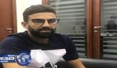 بالفيديو.. استقبال حافل للاعب النصر الجديد لدى وصوله لمطار الرياض