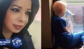 """بالفيديو.. إمارة الحدود الشمالية و """" التعليم العالي """" تلاحقان أستاذة """" السرطان """" اللبنانية"""