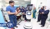"""بالصور.. """" طبيب آلي """" يستقبل مرضى العناية المركزة بـ """" سعود الطبية """""""