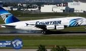 مصر للطيران تنظم 20 رحلة لنقل 4 آلاف حاج للأراضي المقدسة