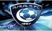 الهلال يتقدم بشكوى ضد لاعب دولي سابق
