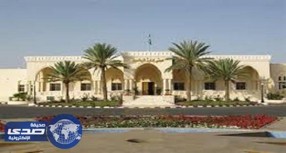 جامعة الطائف تفتح باب القبول لوظيفة معيد