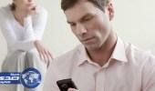 4 أمور تجعل زوجك لا يعتذر منك أبداً
