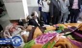 """500 ألف مصاب بـ """" الكوليرا """" في اليمن"""