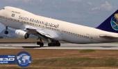 الخطوط السعودية تنفي تشغيل عناصر نسائية على متن طائراتها