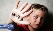 غياب الرقابة الأسرية يدفع للتحرش بالأطفال