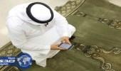 الملك سعود الطبية تكشف مخاطر وضعيات الجلوس الخطأ