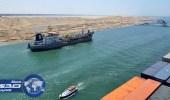 53 سفينة تعبر المجرى الملاحي لقناة السويس