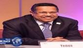 رئيس الوزراء اليمني يلتقي السفير الأمريكي