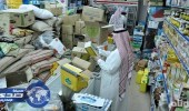 إغلاق 5 مستودعات مواد غذائية مخالفة في نجران