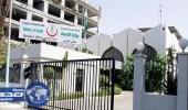 صحة جدة: مناظرة 253 ألف حاج عبر مراكز المراقبة الصحية