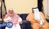 بالصور.. أمير الرياض يزور المفتي بعد عودته من الطائف
