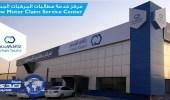 تكافل الراجحي يعلن وظيفة إدارية جديدة في الرياض