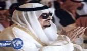 """هاشتاج """" ذكرى وفاة الملك فهد """" أعلى ترند على تويتر اليوم"""