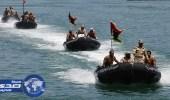 البحرية الليبية تصادر ناقلة نفط