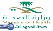 عملية ناجحه لسعودية بعد ١٢سنة من العقم الأولي بمستشفى طريف العام