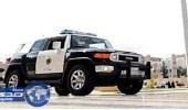 شرطة مكة تطيح بمواطن ووافدين بتهمة السطو المسلح