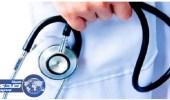 إصابة 4 وافدين بالكوليرا في جازان