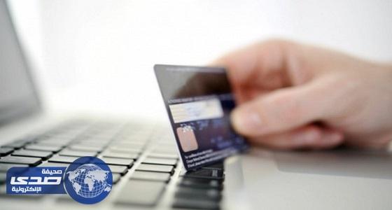 13 نصيحة تساعدك على إدارة حسابك البنكي بأمان عبر الإنترنت