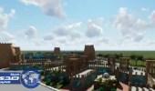 """بالفيديو.. مقطع يكشف """" حي المسورة """" بعد تطويره في المستقبل"""