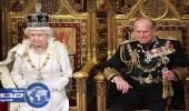 أشهر التصريحات السخيفة والمرتجلة لزوج ملكة بريطانيا