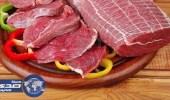 بالصور.. أضرار الاستهلاك المفرط للحوم الحمراء على الصحة
