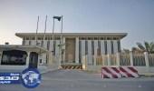""""""" النقد العربي """" تمنع ثلاث شركات تأمين من إصدار وبيع وثائق المركبات"""