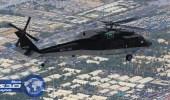 طيران الأمن ينفذ 20 ساعة في أجواء مشعر عرفات