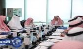 مجلس إدارة الهيئة العامة للأوقاف يعقد اجتماعه الأول