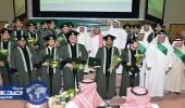 جامعة المؤسس تحتفل بالخريجين ضمن برامج الهيئة السعودية للتخصصات الصحية