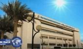 مستشفى الملك فهد تعلن وظيفة إدارية شاغرة بالدمام