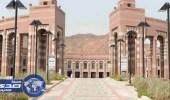 """جامعة طيبة تطلق برنامجا للدكتوراه بالتعاون مع """" جورج واشنطن """""""