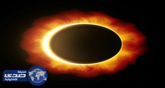 باحث فلكي: الشمس ستختفي تماماً من أمريكا