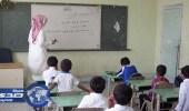 توقعات بإنهاء نشاط 5% من المدارس الأهلية بجدة