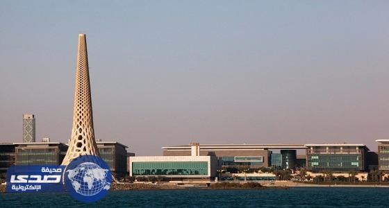 جامعة الملك عبدالله للعلوم تعلن عن وظائف شاغرة