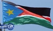 جنوب السودان يفرج عن 30 معتقلًا سياسيًا