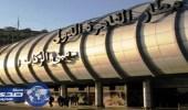 ضبط راكب بمطار القاهرة حاول تهريب مواد مخدرة إلى عمان