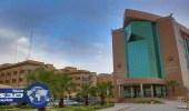 سعود الطبية تستقبل 500 حامل خلال 6 أشهر