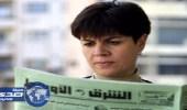 الكويت تنفي منع دخول صحيفة الشرق الأوسط إلى الأسواق