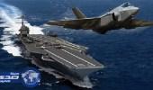 """البحرية الأمريكية: طائرة إيرانية اقتربت من """" يو إس إس نيمتز """""""