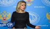 """الخارجية الروسية تنفي استخدامها """" سلاحا صوتيا """" ضد أمريكيين في كوبا"""