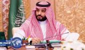 """"""" مجلس الوزراء """" يقرر إنشاء الهيئة العامة للصناعات العسكرية"""