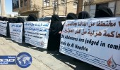 ميليشيا الحوثي تعتدي على وقفة لأمهات المختطفين بصنعاء