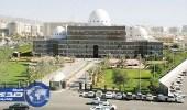 أمانة المدينة تُهيئ الحدائق والمنتزهات لاستقبال الزوار في العيد