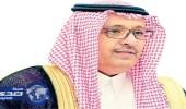 أمير الباحة: نستشعر في ذكرى اليوم الوطني الإرث العظيم لوطننا