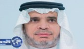 وزير التعليم يقيل وكيل المناهج بعد فضيحة الأخطاء المتكررة