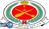 قوات الدفاع الجوي تعلن فتح بوابة القبول والتسجيل