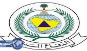 الدفاع المدني يخمد حريقا بمستودع تخزين في العاصمة المقدسة