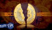 سول تمنع طرح العملات الافتراضية